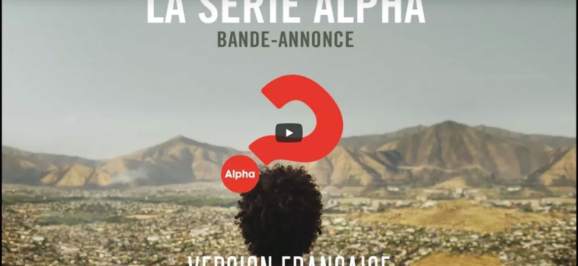apha-2018-bande-annonce